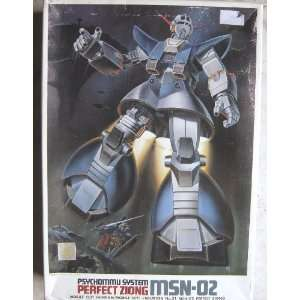 Ban Dai Mobile Suit Gundam Psychommu System Perfect Ziong 1/250 Scale