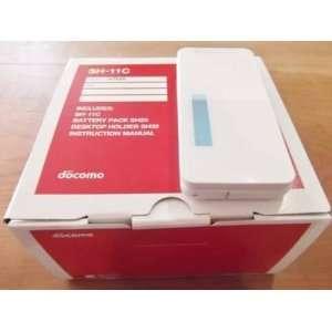 DOCOMO SHARP SH 11C 8.1 MP WATERPROOF WHITE CELL PHONE SH 12C F 09C CA