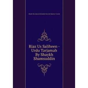 Abu Zakaria Mohiuddin Yahya Ibn Sharaf al Nawawi:  Books