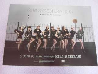 SNSD GIRLS GENERATION   Mr.Taxi CD + Unfold POSTER