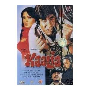 Kaalia (1981) (Hindi Film / Bollywood Movie / Indian