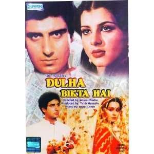 , Simle Kapadia, Madam Puri, Anwar Pasha, Tahir Hussain Movies & TV