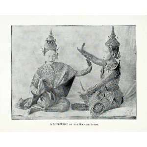 1895 Halftone Print Hat Cheo Performance Love Scene Rama Sita Vietnam
