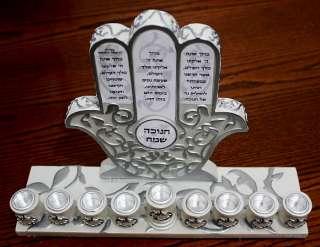 HAMSA Hanukkah MENORAH Chanukah   Israel Jewish Judaica