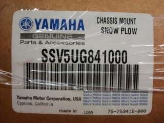 YAMAHA RHINO 660 450 YXR660 YXR SNOW PLOW MOUNT KIT NEW