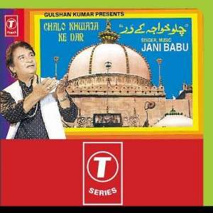 Chalo Khwaja Ke Dar: Jaani Babu: Music