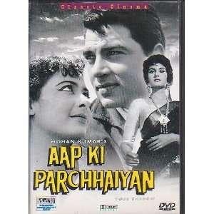 Aap Ki Parchhaiyan [Dvd ] Dharmendra: Movies & TV