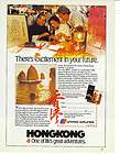 United Airlines Vintage 1985 Hong Kong Print Ad