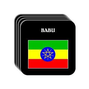 Ethiopia   BABU Set of 4 Mini Mousepad Coasters