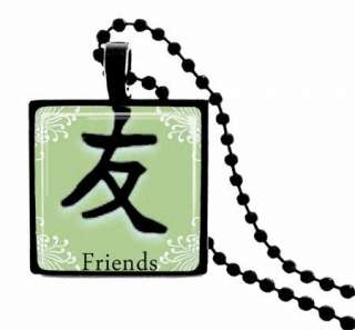 Chinese Kanji BEST FRIENDS Necklace Green Glass Bestie