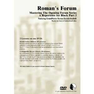 Romans Forum Vol 32: Mastering The Opening: A Repertiore