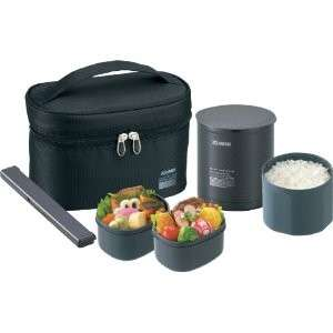 Japnaese Lunch Box Set ZOJIRUSHI Lunch thermos Black CB