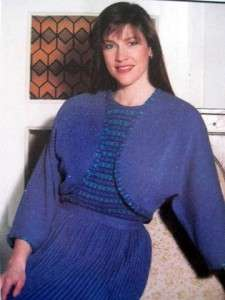 MACHINE KNITTING PATTERNS~Special Occasions~Wedding~Bride~Flower Girl