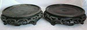 Pair of Old Chinese Large Round Wood Display Stands (7.35 inside
