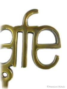 New Cafe Coffee Bistro Kitchen Wall Towel Hook Hanger