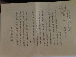 Japanese Kamakurabori Kamakura Bori Bamboo Round Tray Signed