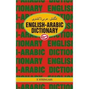 English Arabic Dictionary (English and Arabic Edition