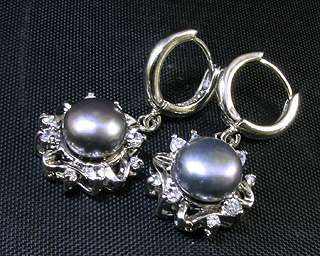 5mm Round Black Pearl 18K White Gold Plated Earrings