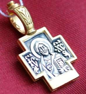 PENDANT , SILVER+GOLD. ST. PANTELEIMON+JESUS CHRIST. CHRISTIAN