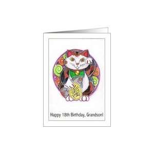 Happy 18th Birthday Grandson! Maneki Neko Card: Toys & Games
