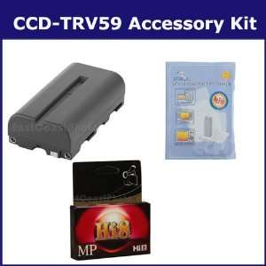 Sony CCD TRV59 Camcorder Accessory Kit includes HI8TAPE Tape
