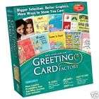 ART EXPLOSION GREETING CARD FACTORY 5   NEW SEALED