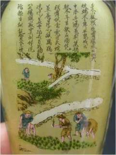 Chinese HAND Draw Glass Vase Snuff Bottle inside Painting 883358