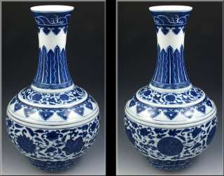 18th / 19th Century Antique Chinese Blue & White Bottle Vase