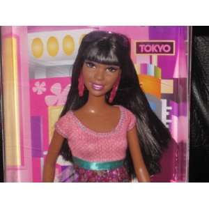 Barbie Travel Doll   Tokyo, African American Toys & Games