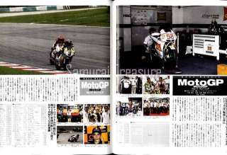 RIDING SPORT #348 (Jan/2012)) Ciao,Super SIC Marco Simoncelli 58