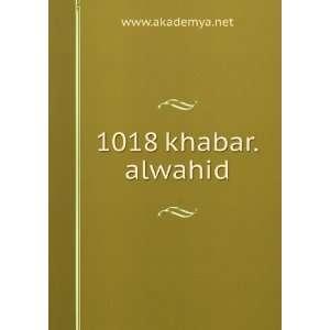 1018 khabar.alwahid www.akademya.net Books