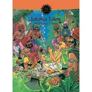 Tales: The Magic Chant ( Amar Chitra Katha Comics ): Anant Pai: Books