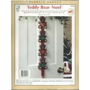 Plastic Canvas   Teddy Bear Noel   Door Decoration Kit
