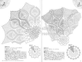 Free Japanese Crochet Doily Patterns : japanese crochet bag patterns Book Covers