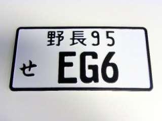 HONDA CIVIC EG6 TYPE R JAPANESE LICENSE PLATE TAG JDM