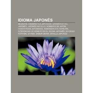 japoneses (Spanish Edition) (9781231406397) Fuente Wikipedia Books