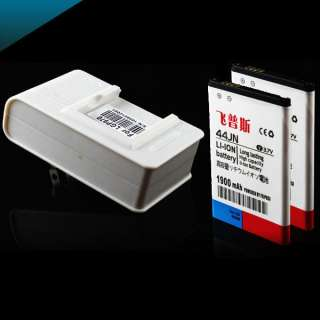 BL 44JN High Power Capacity Battery+Charger For LG Optimus Black P970