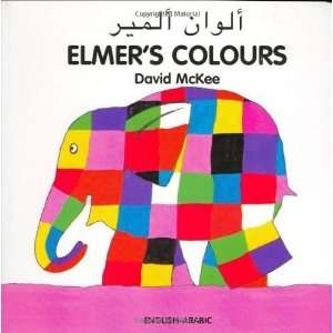 (English Arabic) (Elmer series) [Board book] David McKee Books