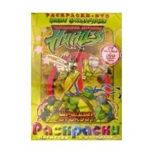 Teenage Mutant Ninja Turtles. Shredding Attacks DVD