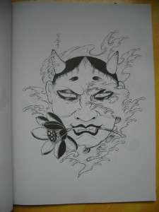 Hannya mask tattoo design reference by Horimouja Japanese Flash Book
