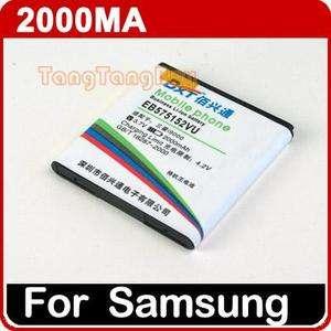 2000mAh High Capacity Battery For Samsung i897/ i9000 Galaxy S/ Galaxy