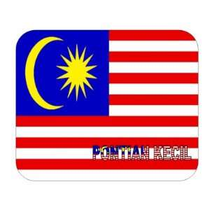 Malaysia, Pontian Kecil Mouse Pad: Everything Else