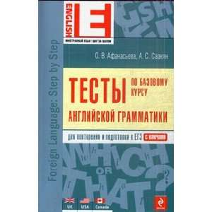 Tests on base rate English grammar Testy po bazovomu kursu