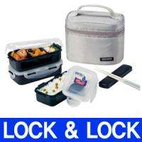 Lunch Box SET Mens/womens BENTO box w/Bag LOCKnLOCK NEW