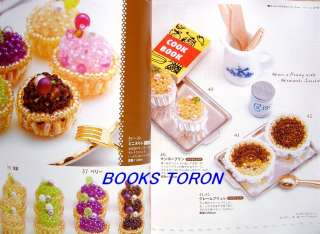 Stylish Cafe Beaded Sweets/Japanese Beads Craft Book/031