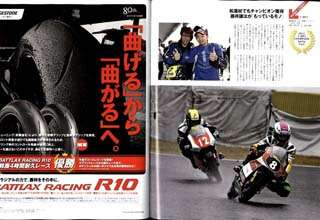 Ciao,Super SIC Marco Simoncelli 58 2011 MotoGP Champion,Casey Stoner