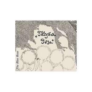 Golubaya roza (9785716400139) Books