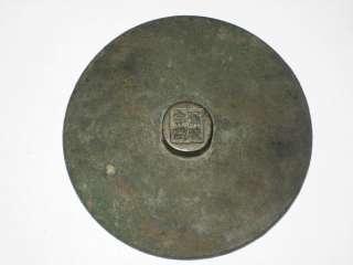 Antique Chinese Bronze Mirror  12c