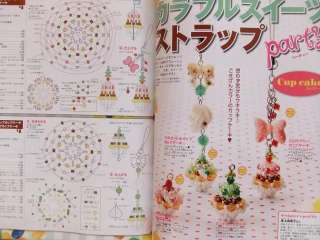 BEADS FRIEND VOL 23   Japanese Bead Pattern Book