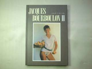 JACQUES BOURBOULON Art photo book Vol.2 / From Japan